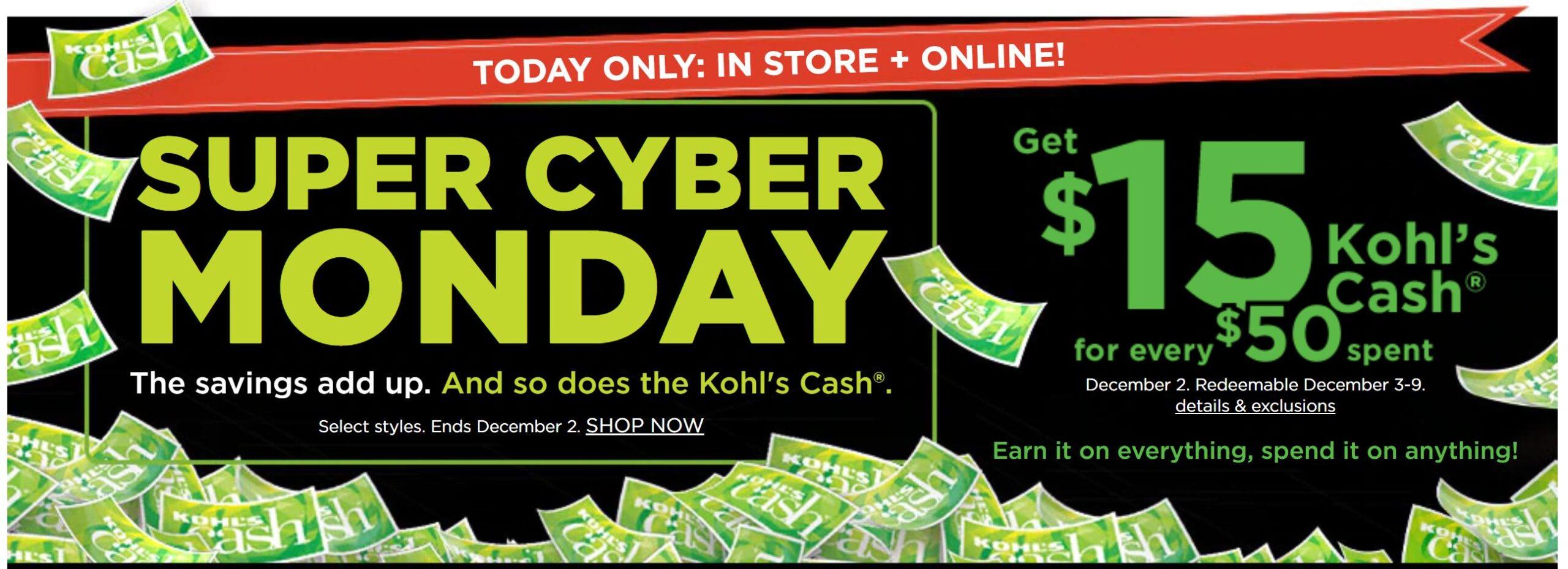 kohl's cyber monday sale